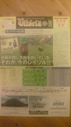 201110170143000[1]kashiwa.jpg